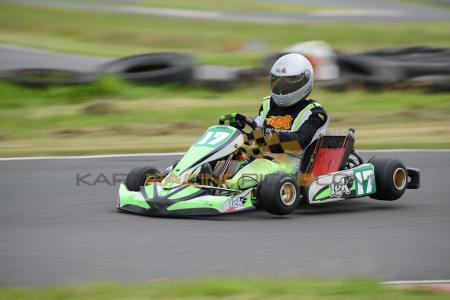 UKC 'GP' 2013 plate 125 Superkart